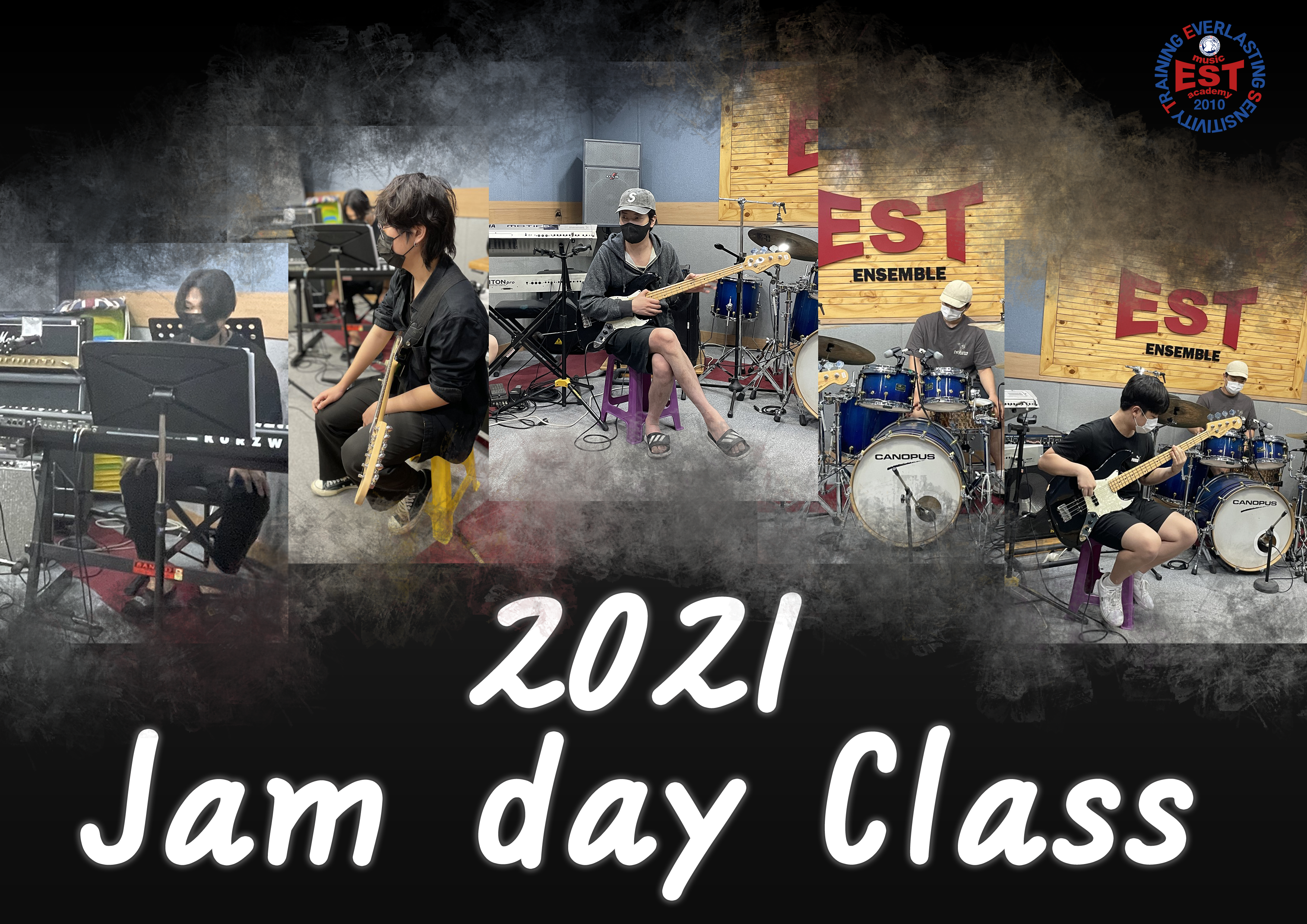Jam-day-class-썸네일.png